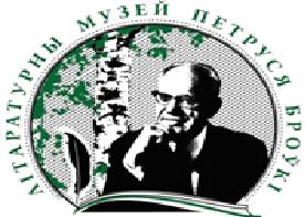 """ПРЭС-РЭЛІЗ  """"Пацеркі лёсу"""" творчая вечарына паэткі Галіны Ліс"""