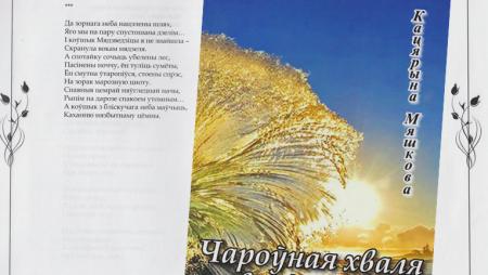 """ПРЭС-РЭЛІЗ Мерапрыемства """"Карабель майго натхнення"""""""