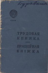 06 KP_037367