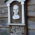2_Музей М. Гарэцкага ў в. Малая Багацькаўка