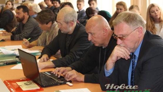 Научно-практическая конференция «Адам Мицкевич – талант, неподвластный времени»