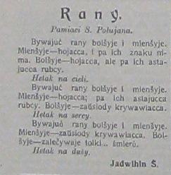 2. Rany (Pamiaci S.Palujana)
