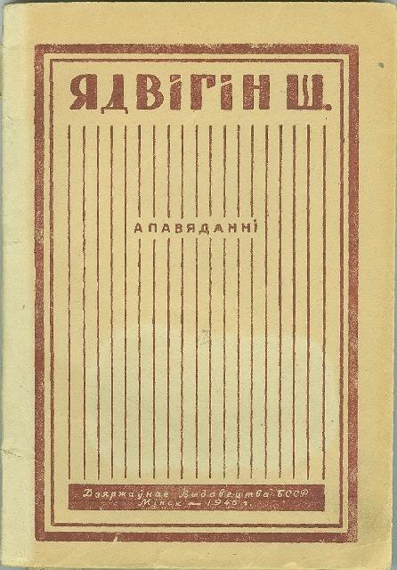 8. Apaviadanni 1946