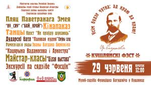Афиша ГАЛОЎНАЯ
