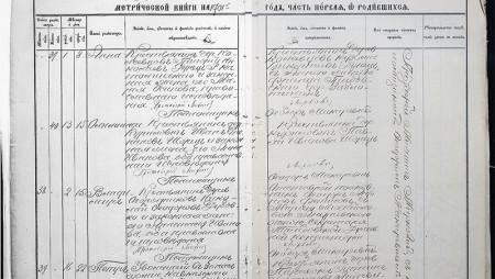 Наталля КАЗАПАЛЯНСКАЯ пра дату нараджэння Уладзіміра Дубоўкі