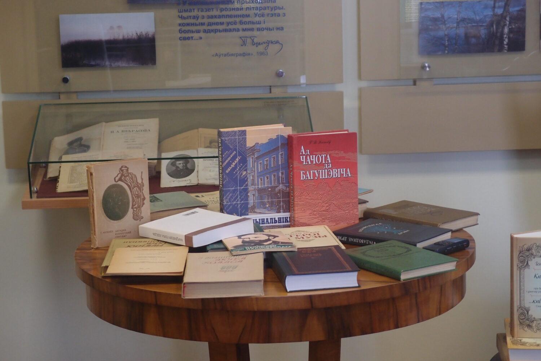 У Літаратурным музеі Петруся Броўкі адбыліся першыя Кісялёўскія навуковыя чытанні