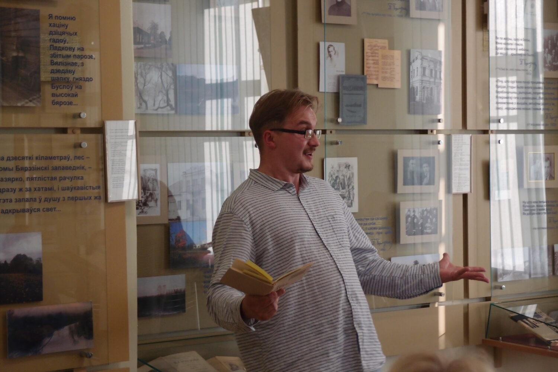У Літаратурным музеі Петруся Броўкі адбылася тэатралізавана-паэтычная вечарына